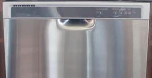 Whirlpool WDF520PADM