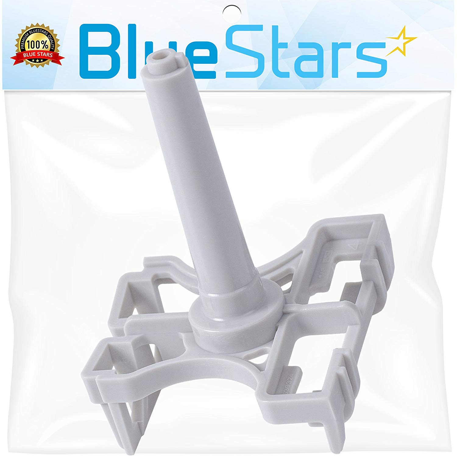 Blue Stars Spray Arm Mount